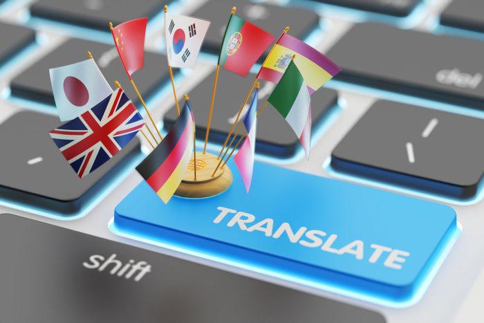 Бизнес переводчик