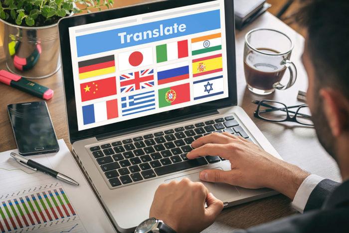 Работа переводчиком