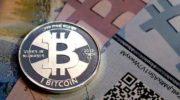 Криптовалютный бум: появится ли роскошь?