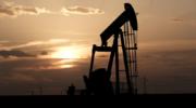 Прогноз цен на сырую нефть