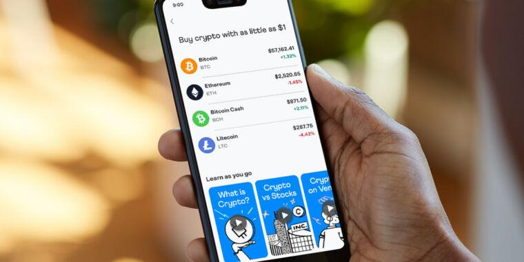 Venmo позволяет покупать и продавать криптовалюту