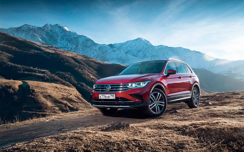 Volkswagen новый 2021